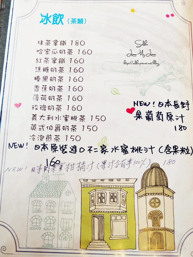 宜蘭梅花湖附近不限時咖啡館下午茶推薦飛行碼頭菜單menu價位 (5)