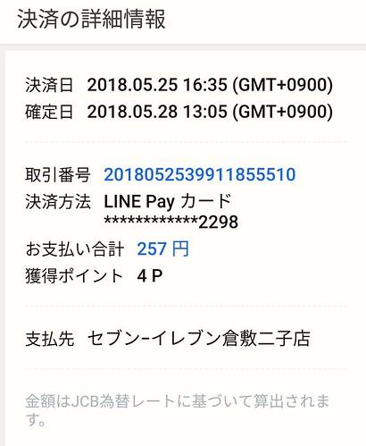 2018-06-02_10-45-01