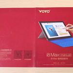 VOYO i8 Max 開封レビュー (24)