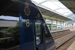 The Royal Express