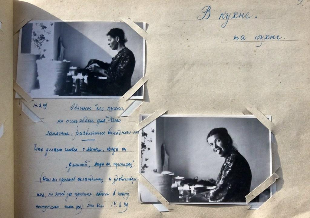 Фотоальбом минувших дней. Послевоенный, Барнаул, фотографиях, Леонида, Борисенко, авторскими, подписями, Скорее, всего, фотографии, автор, последующих, снимков