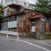坂の途中の家 by kasa51