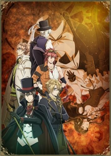 Code:Realize: Sousei no Himegimi OVA