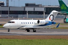 9H-OJJ Challenger 650 @ Dublin Airport 12th May 2018