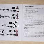 MUSON(ムソン)アクションカメラ 開封レビュー (16)