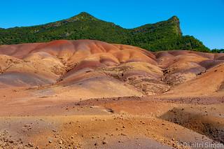 Seven Colored Earth of Chamarel