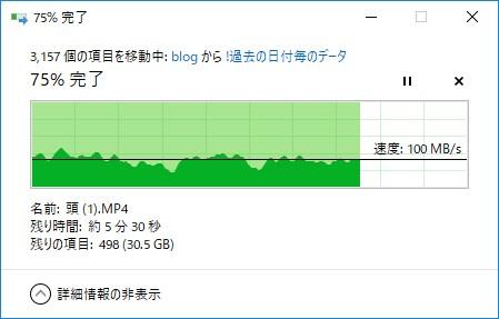 HDDをSSDに換装する方法 (1)