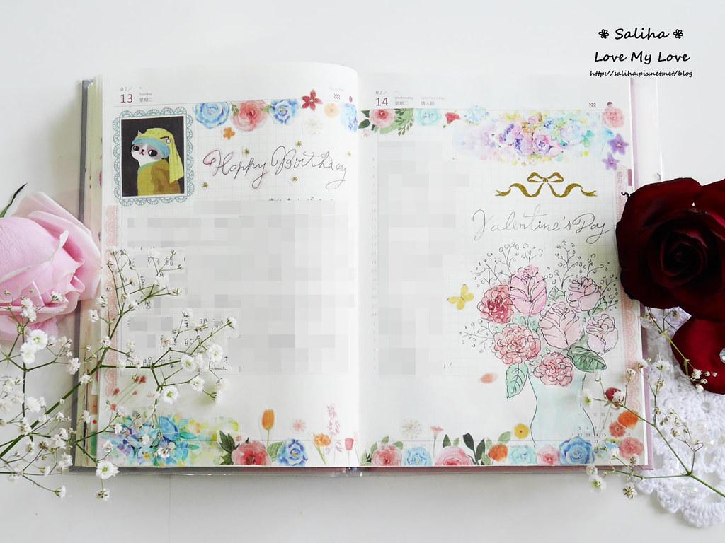 開花實驗室手帳設計裝飾紙膠帶 (1)