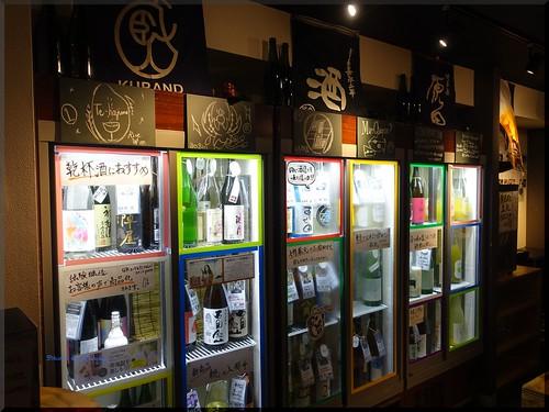 Photo:2018-05-30_T@ka.の食べ飲み歩きメモ(ブログ版)_日本酒だけではなく焼酎も果実酒も放題!【新宿】KURAND_04 By:logtaka