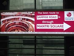 印度的商城 - naniyuutorimannen - 您说什么!