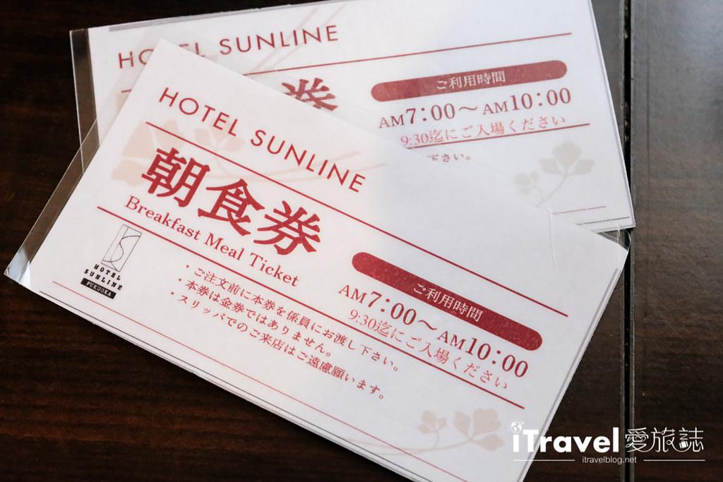 福冈博德站前SUNLINE饭店 Hotel Sunline Fukuoka Hakata-Ekimae (31)