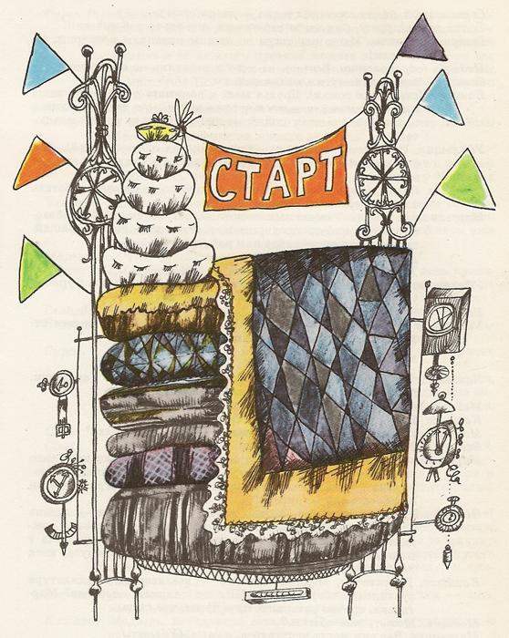 KOAPP6_12