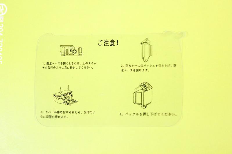 TEC.BEAN T3 アクションカメラ 開封レビュー (49)