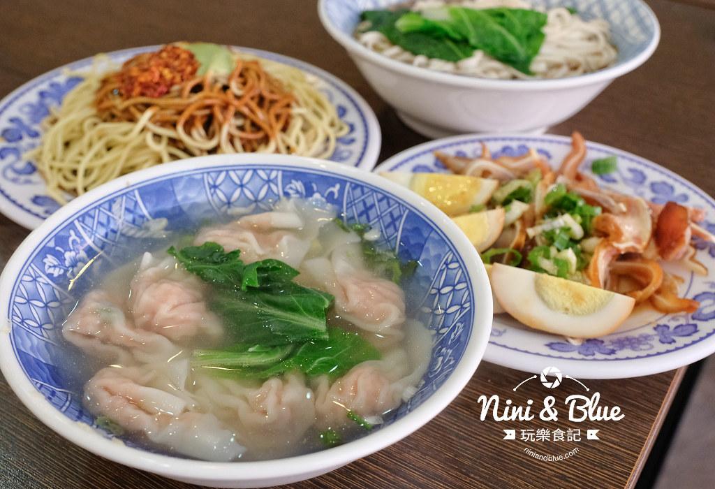 董媽涼麵 台中 科博館 美食07