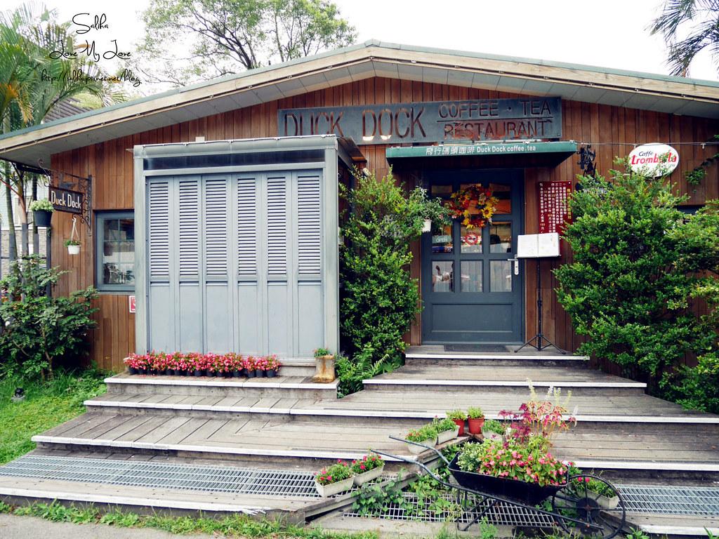 宜蘭梅花湖附近不限時咖啡館下午茶推薦飛行碼頭 (1)