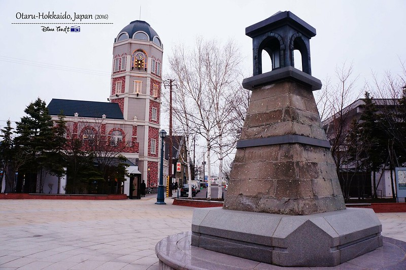 Otaru Marchen Square