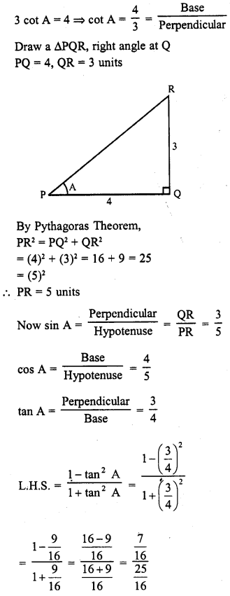 Answers Of RD Sharma Class 10 Chapter 5 Trigonometric Ratios