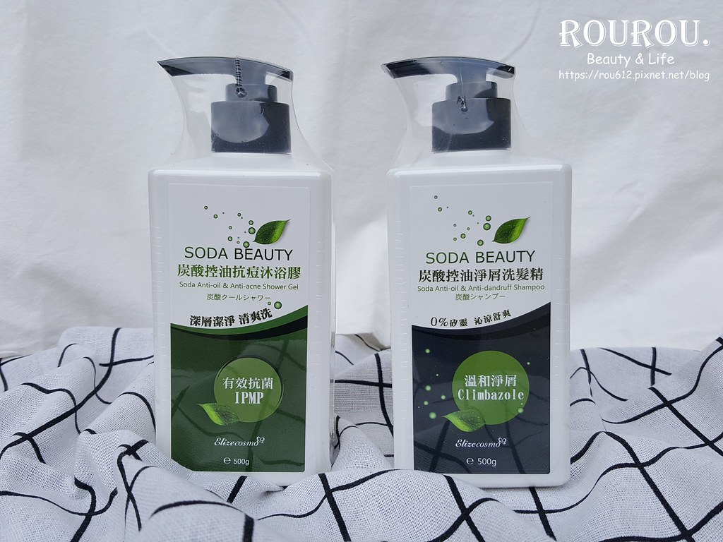 SODA_BEAUTY2