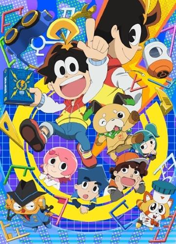 Pochitto Hatsumei: Pikachin-Kit