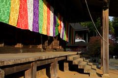 Daiedo Temple, Koyasan