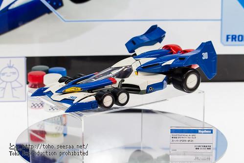 MH2018S_VA-12