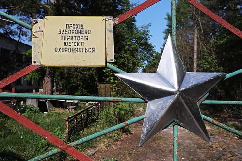 , Abandoned Secret Soviet Military Base, My Chernobyl Blog, My Chernobyl Blog