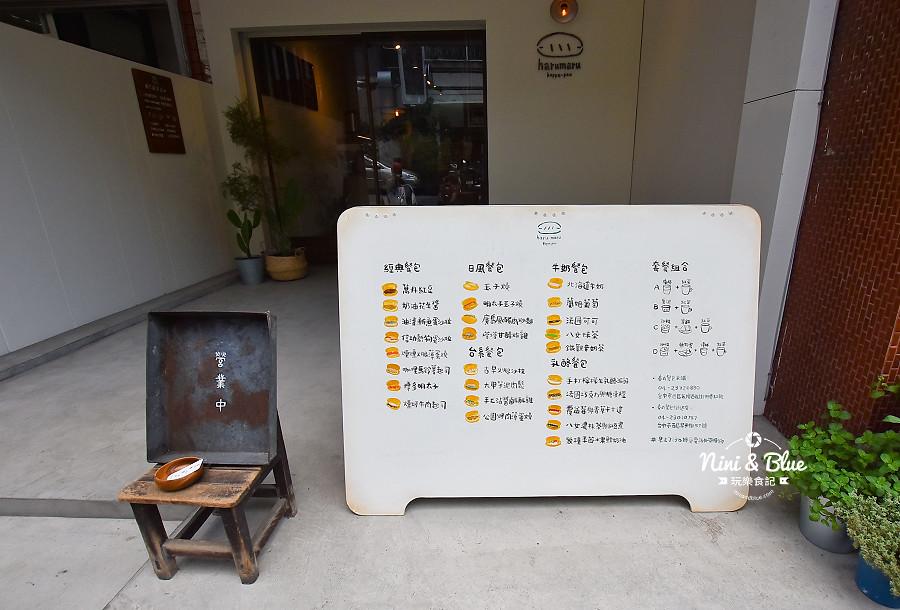 春丸街邊店(春丸餐包製作所)15