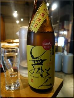 2018-05-07_T@ka.の食べ飲み歩きメモ(ブログ版)_日本酒のブリューパブで肴を楽しむ【神田】にほんしゅ ほたる_02