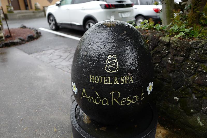 HOTEL SPA ANDA RESORT伊豆高原駐車場の卵
