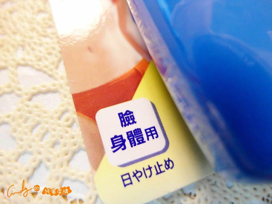 蜜妮 高防曬乳液 SPF48 PA+++