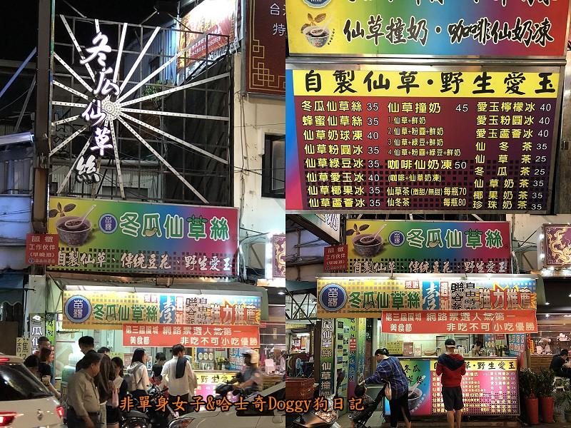 新竹城隍廟美食27苗楊冬瓜仙草絲
