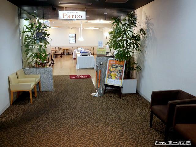 福岡博多站前SUNLINE飯店43