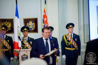 День России 340