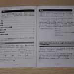 FUNAVO 2000ルーメン プロジェクター (13)