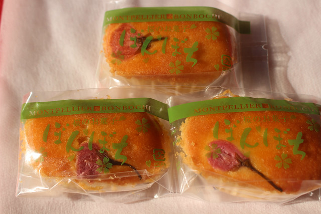 yoshiminedera-sweets006