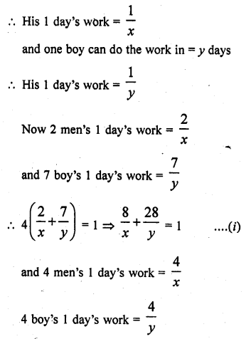 RD Sharma Class 10 Pdf Chapter 3 Pair Of Linear Equations In Two Variables
