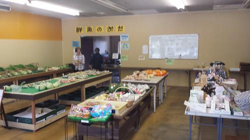 Osaba Community Shop