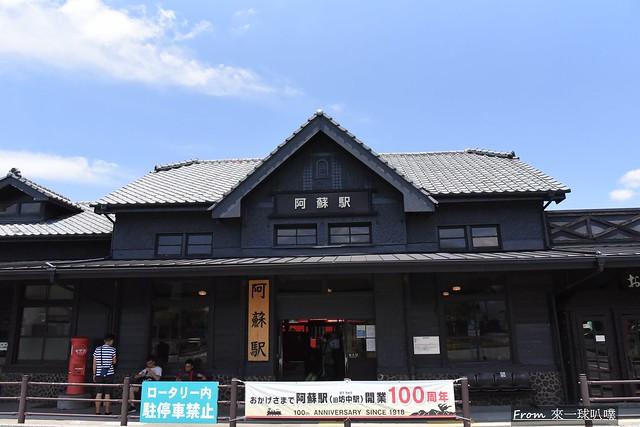阿蘇車站01