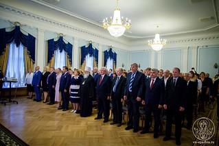 День России 290