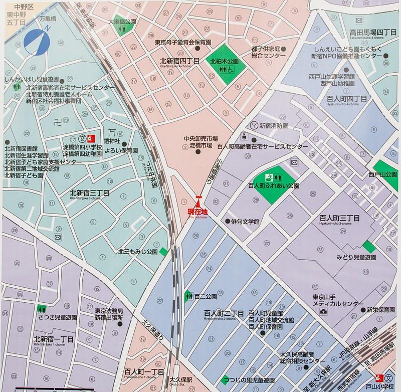 伊勢屋食堂 (3)