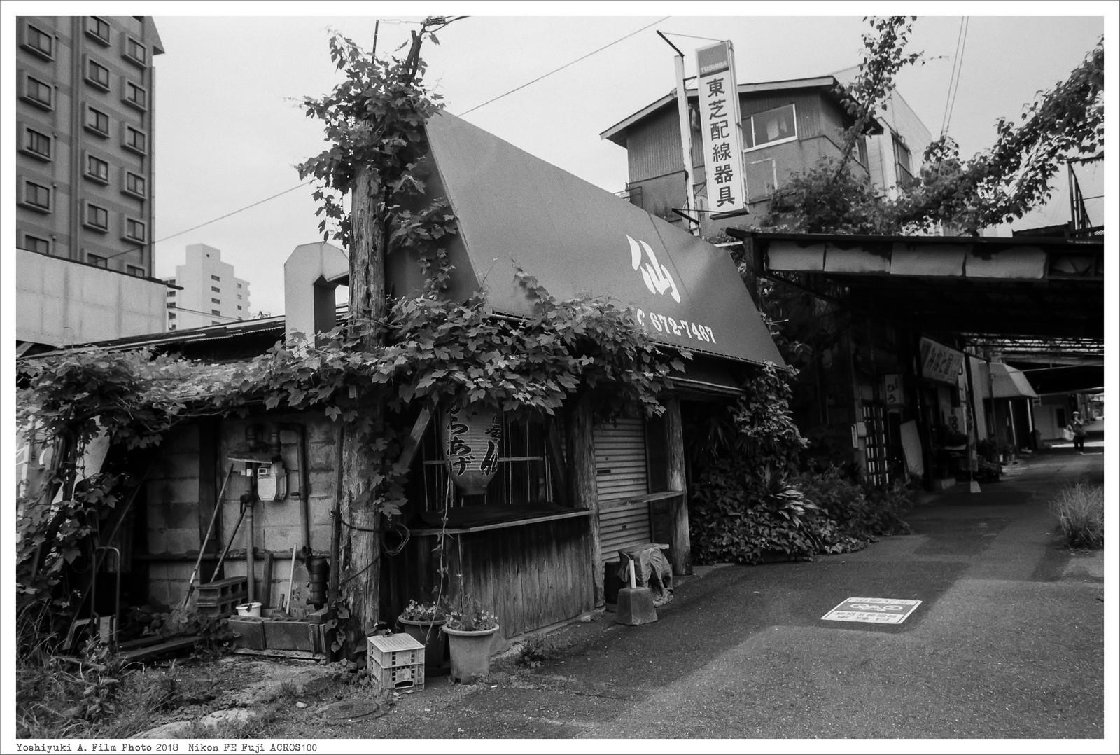 北九州市八幡東区西本町 Nikon_FE_Fuji_Acros100__89