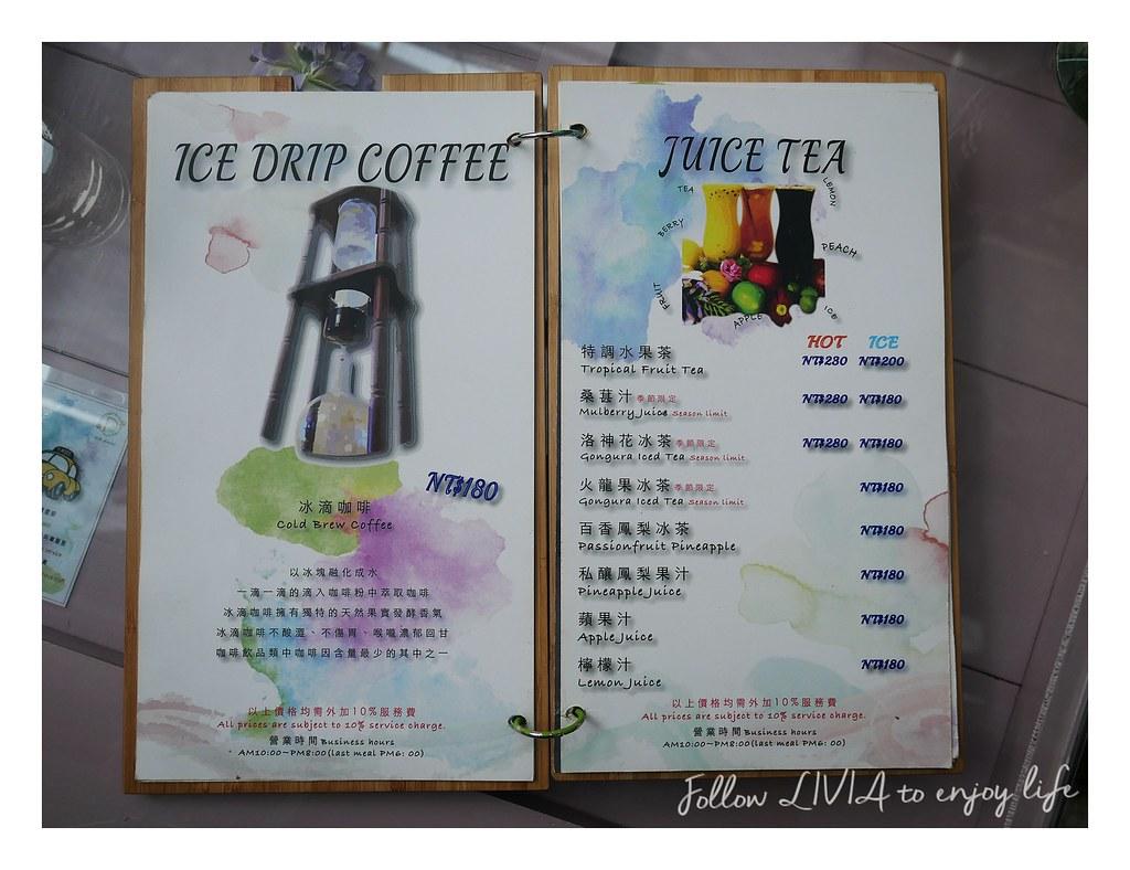 D.G Cafe (20)