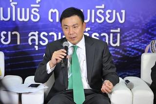 แถลงข่าว การจัดงานโครงการส่งเสริมการท่องเที่ยวเชิงวัฒนธรรมในพื้นที่กลุ่มจังหวัดภาคใต้ฝั่งอ่าวไทย กิจกรรมสนับสนุนมวยไชยาสู่นานาชาติ peebao.com คนใต้บ้านเรา (3)