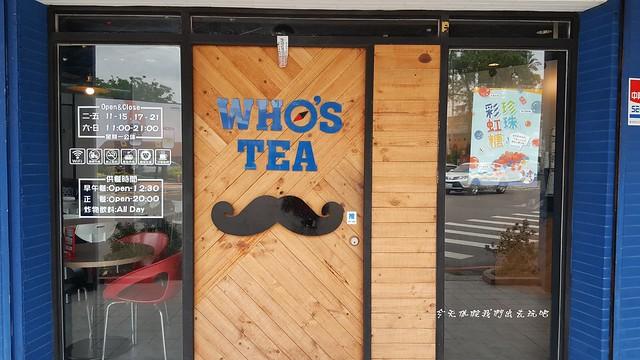 鬍子茶_171217_0030