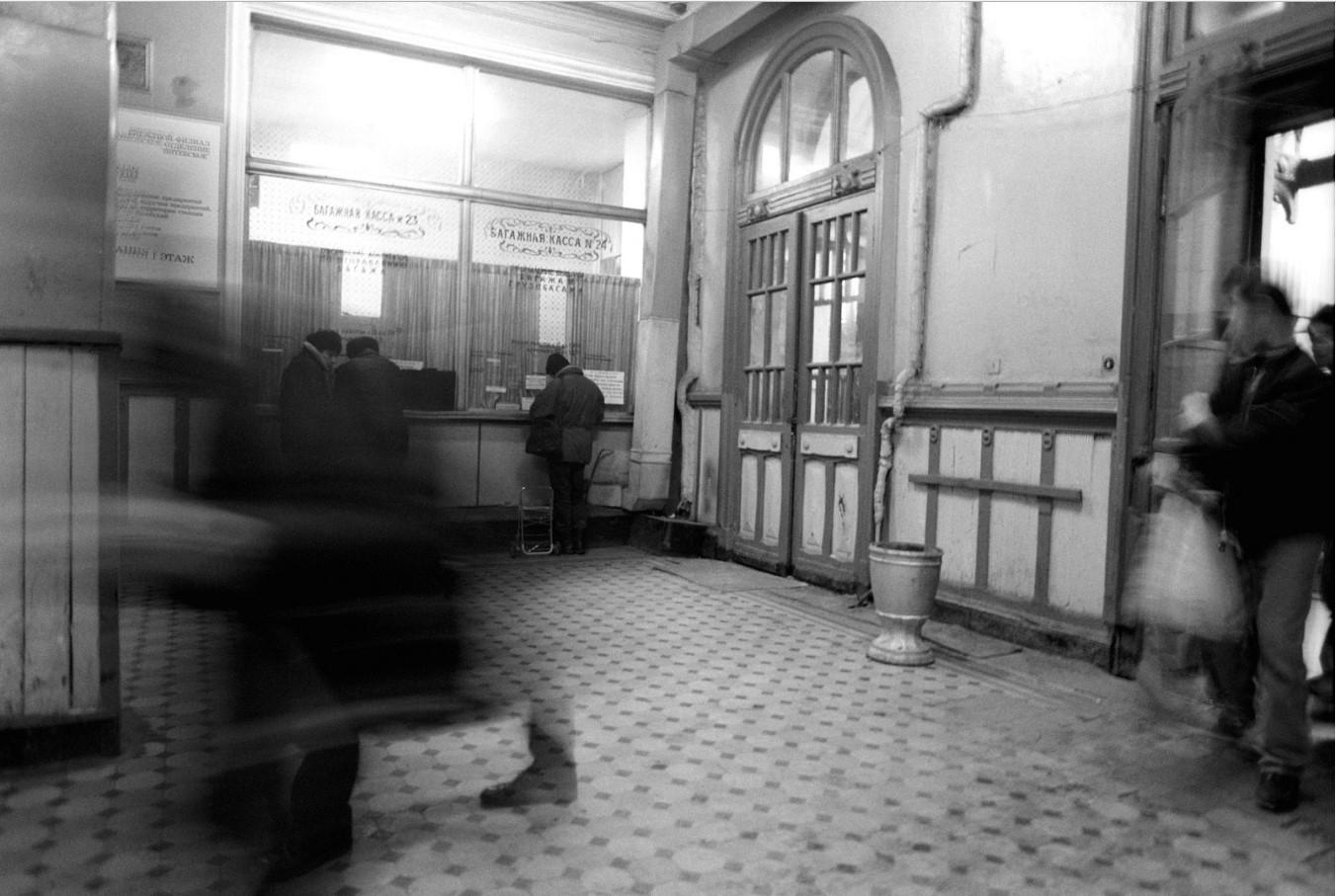 Санкт-Петербург. Кассы на железнодорожной станции