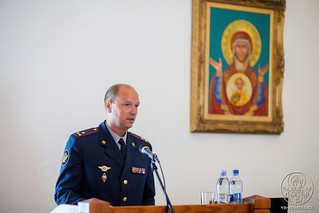 Конференция УФСИН 270
