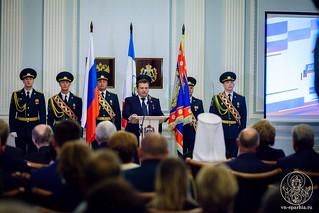 День России 320