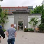 Portland China Garden