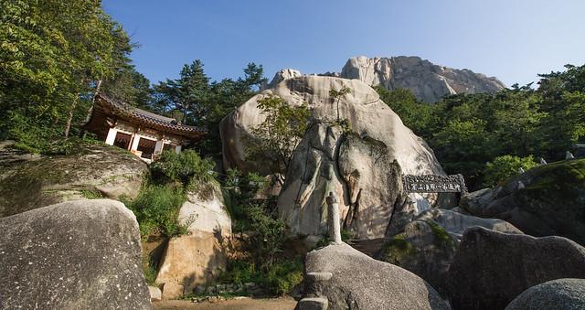Mt. Seoraksan, South Korea