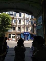 Екскурсія «Двориками Подолу». 26.05.18. ім. О. Грибоєдова